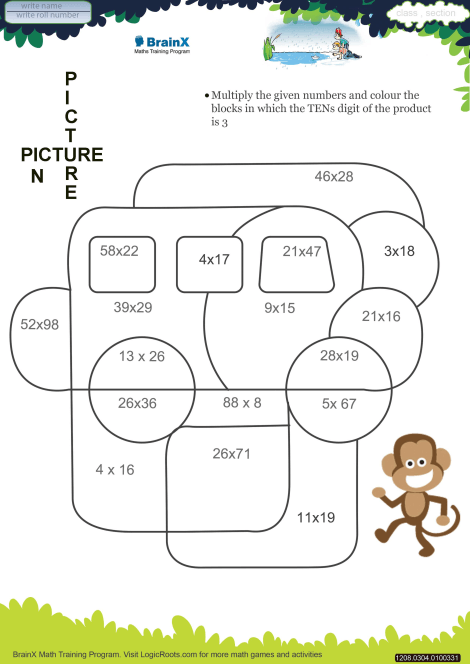 Picture In Picture Gadi worksheet