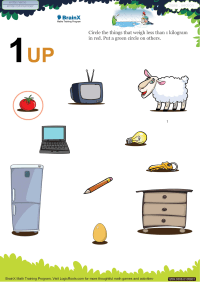 1up worksheet
