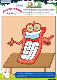 Ken Ken Chotu Mobile worksheet