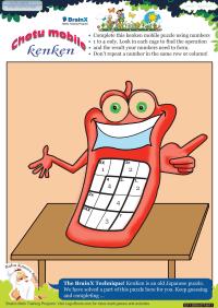 Ken Ken Chotu Mobile worksheet